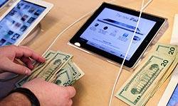 precios de tablets