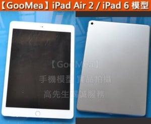 iPad Air 2 en la fábrica